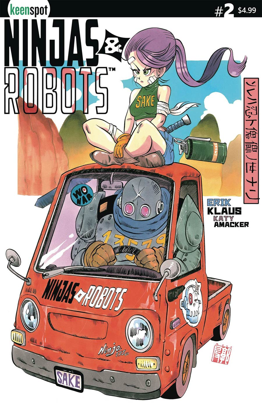 Ninjas And Robots #2 Cover C Variant GoChi Cover