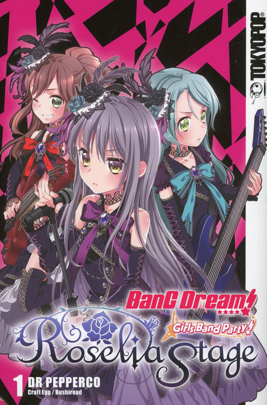 Bang Dream Girls Band Party Roselia Stage Vol 1 GN