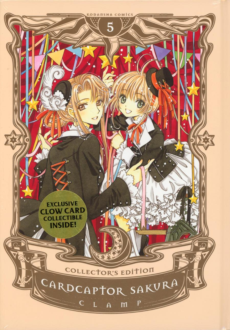 Cardcaptor Sakura Collectors Edition Vol 5 HC