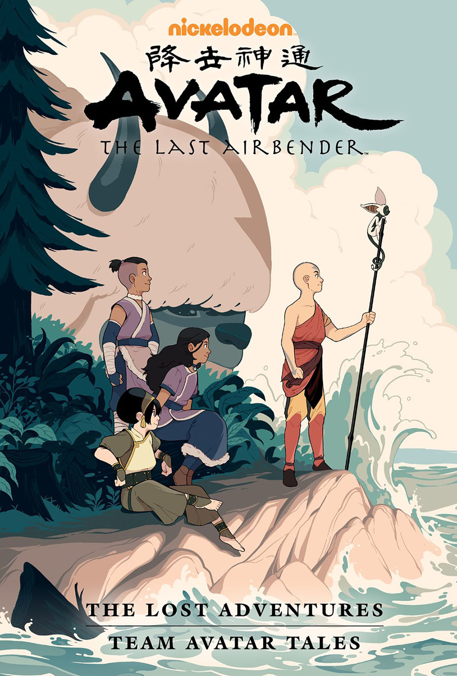 Avatar The Last Airbender Lost Adventures And Team Avatar Tales Library Edition HC