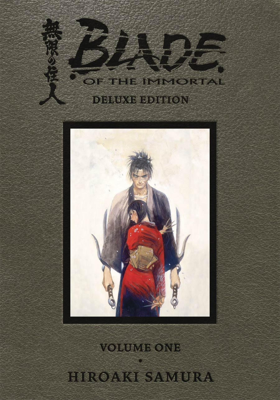 Blade Of The Immortal Deluxe Edition Vol 1 HC