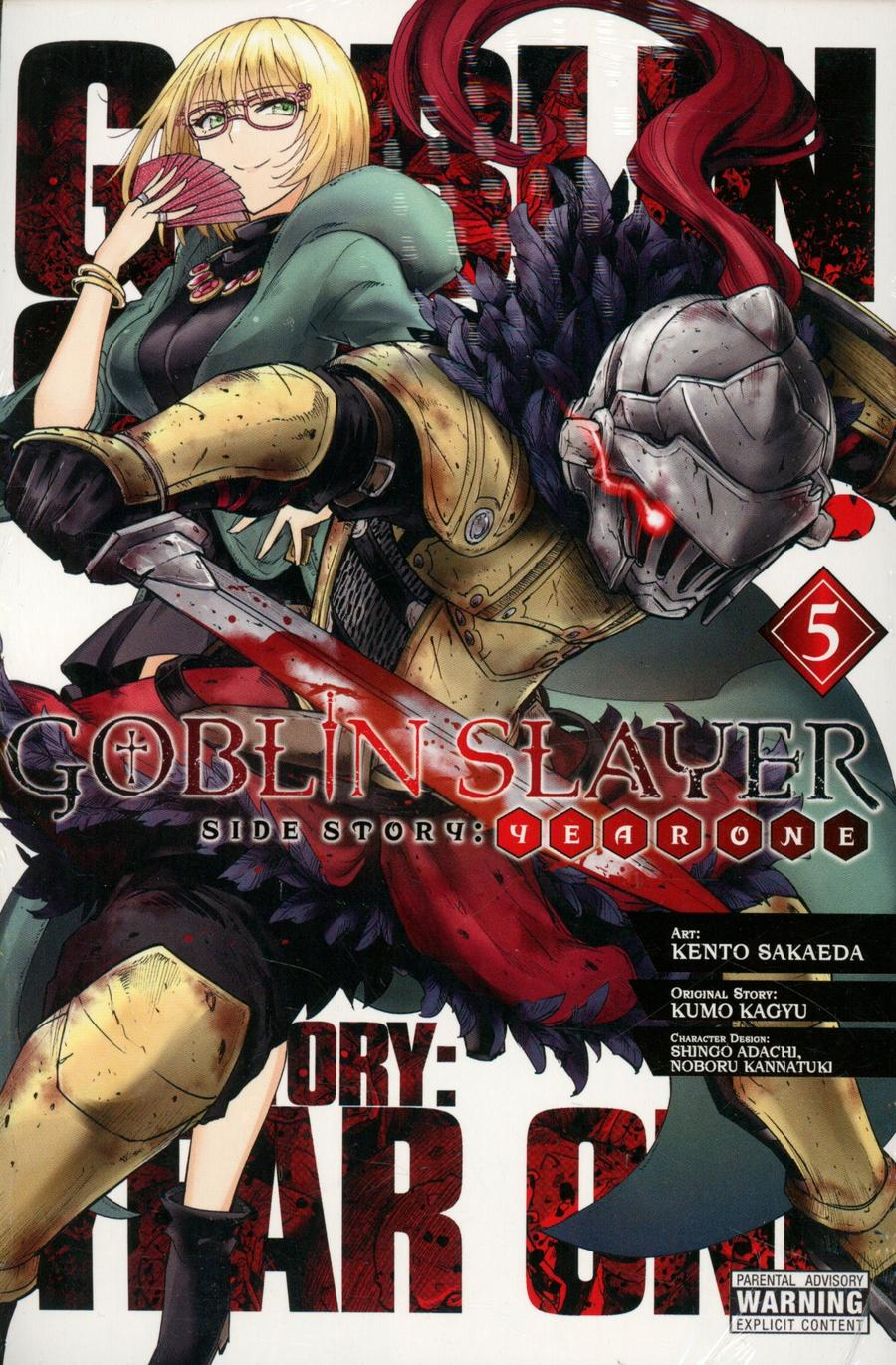 Goblin Slayer Side Story Year One Vol 5 GN