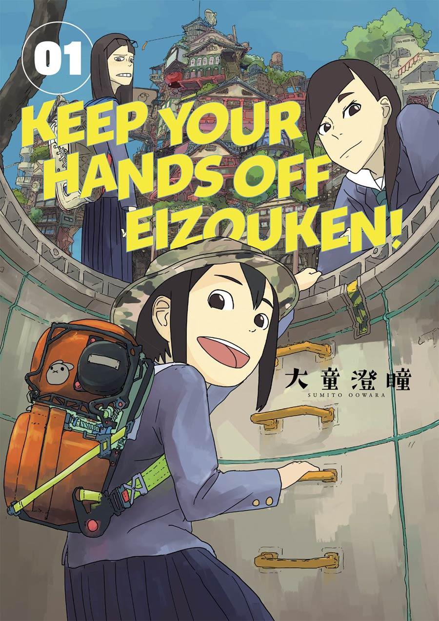 Keep Your Hands Off Eizouken Vol 1 TP