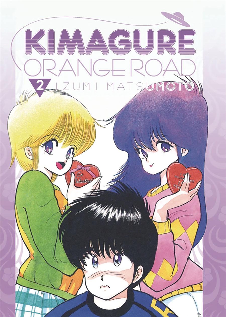 Kimagure Orange Road Omnibus Vol 2 GN