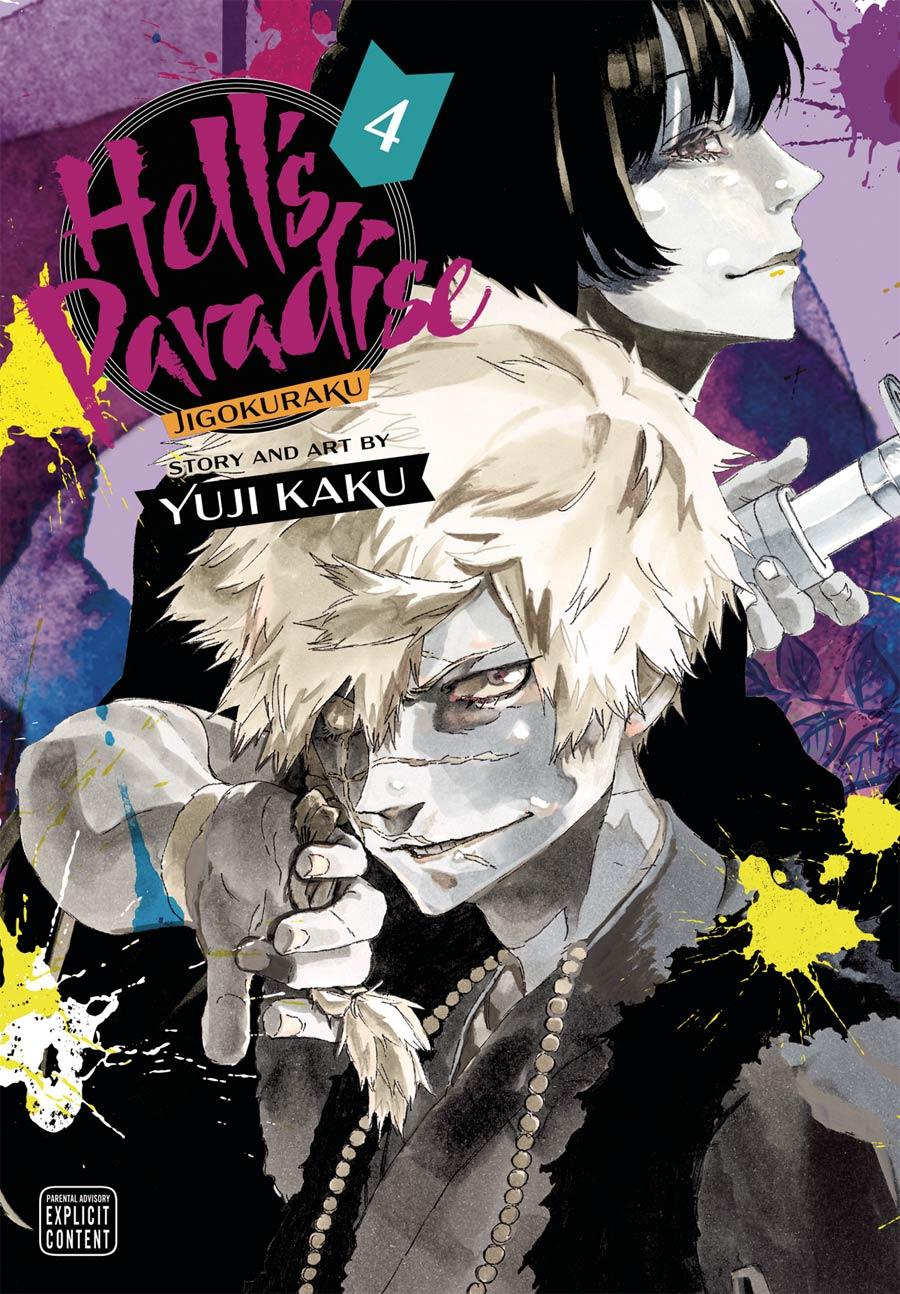 Hells Paradise Jigokuraku Vol 4 GN