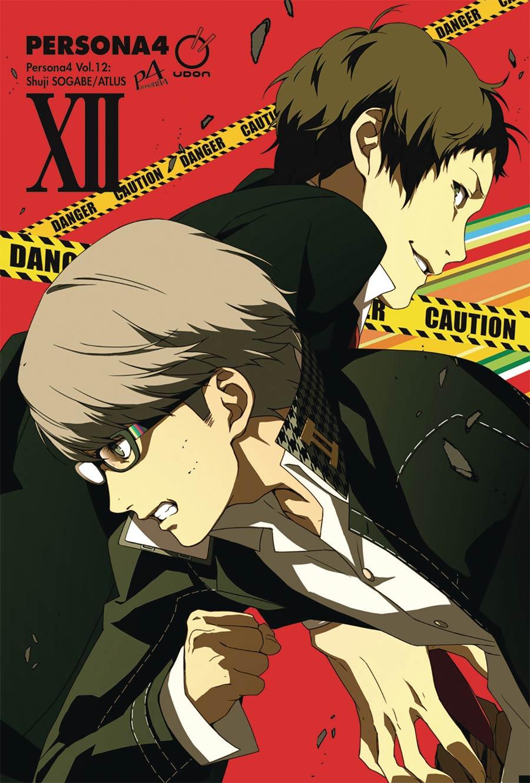 Persona4 Vol 12 GN