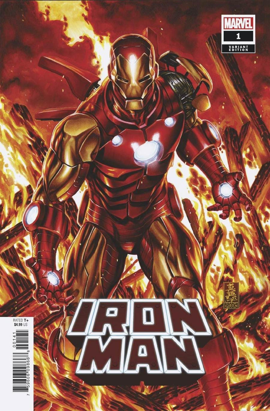 Iron Man Vol 6 #1 Cover G Incentive Mark Brooks Variant Cover