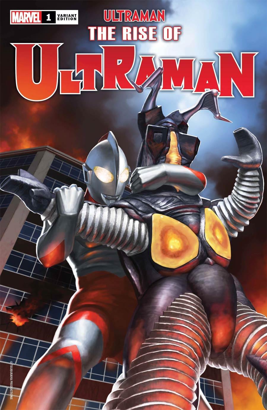 Ultraman Rise Of Ultraman #1 Cover G Incentive Yuji Kaida Variant Cover