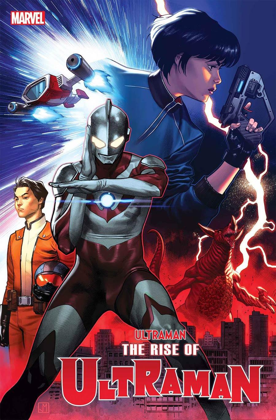 Ultraman Rise Of Ultraman #2 Cover A Regular Jorge Molina Cover