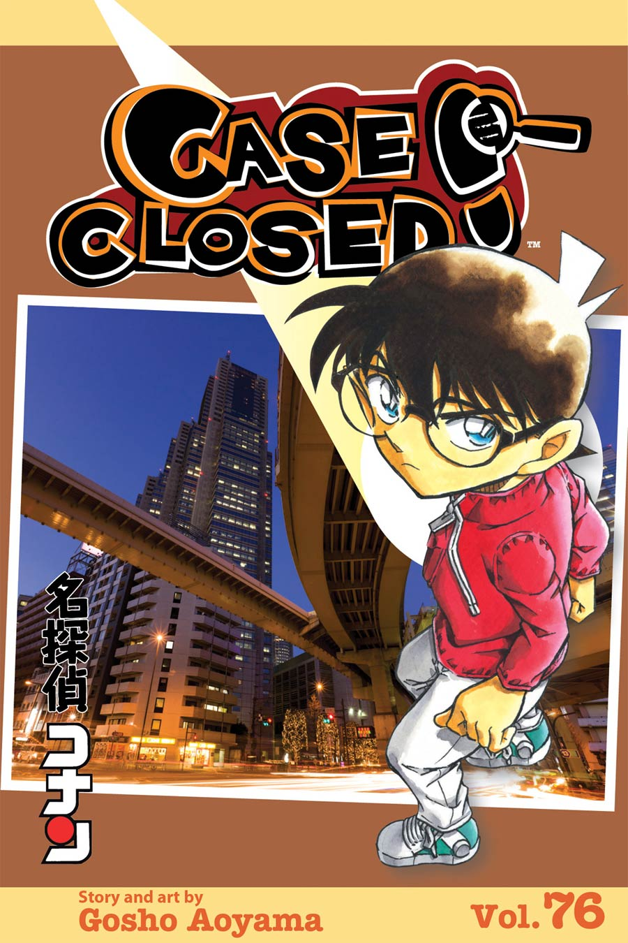 Case Closed Vol 76 GN