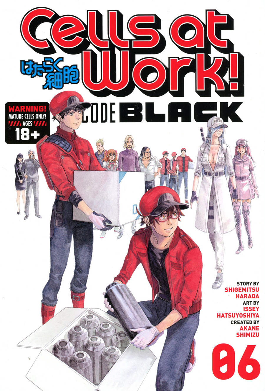 Cells At Work Code Black Vol 6 GN