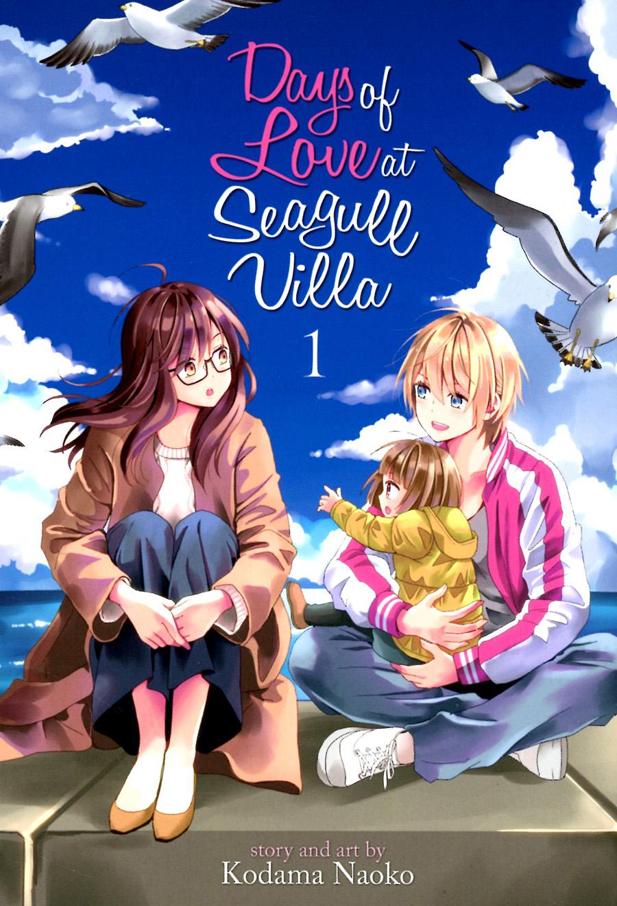 Days Of Love At A Seagull Villa Vol 1 GN