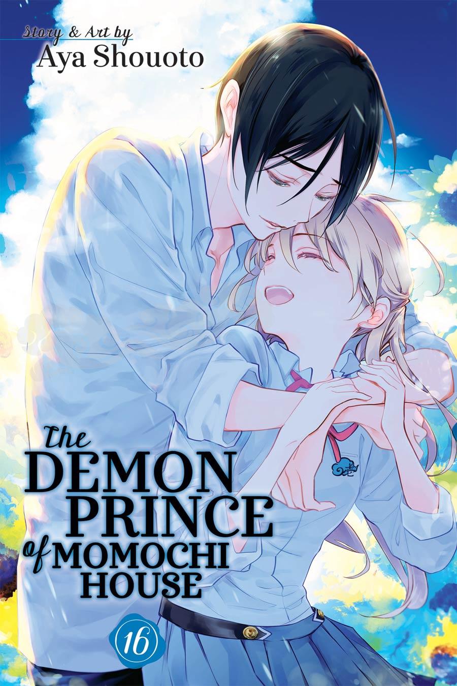 Demon Prince Of Momochi House Vol 16 GN