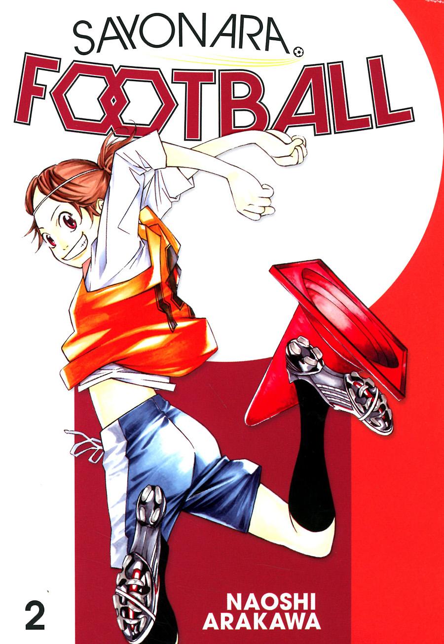 Sayonara Football Farewell My Dear Cramer Vol 2 GN
