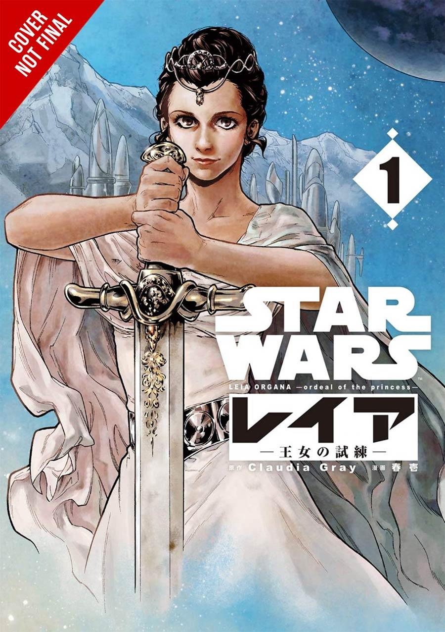 Star Wars Leia Princess Of Alderaan Vol 1 GN