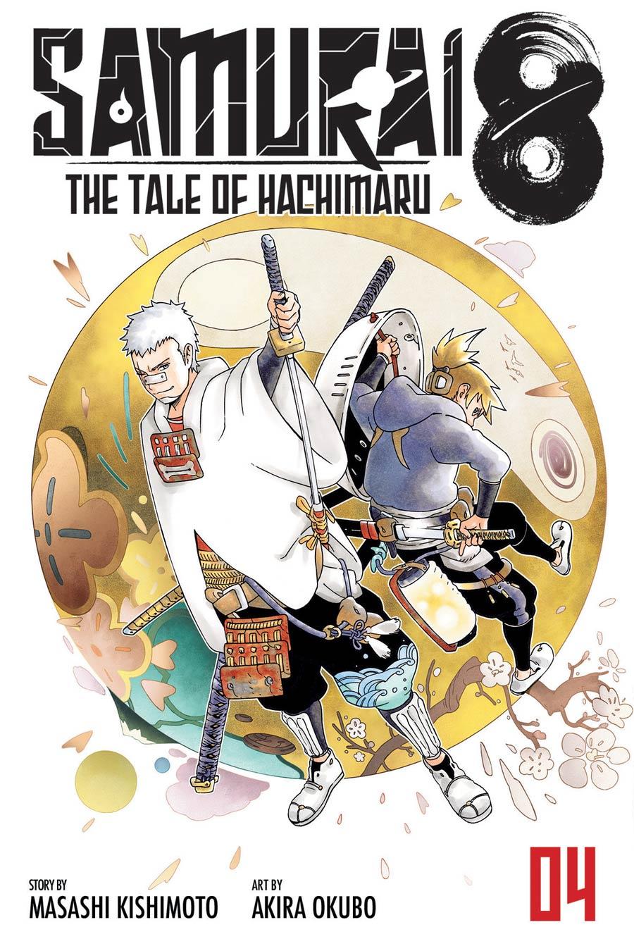 Samurai 8 The Tale Of Hachimaru Vol 4 GN