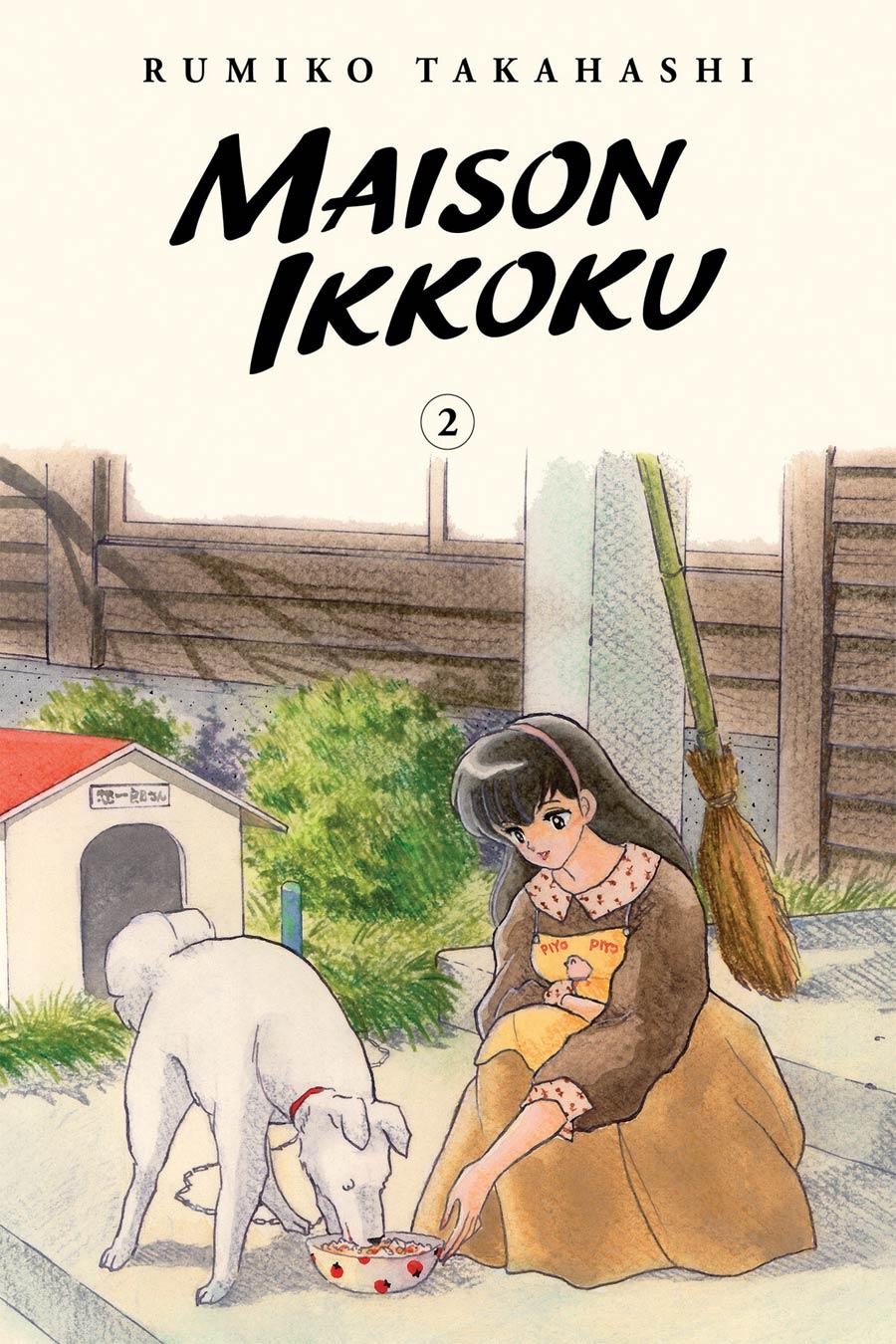 Maison Ikkoku Collectors Edition Vol 2 GN