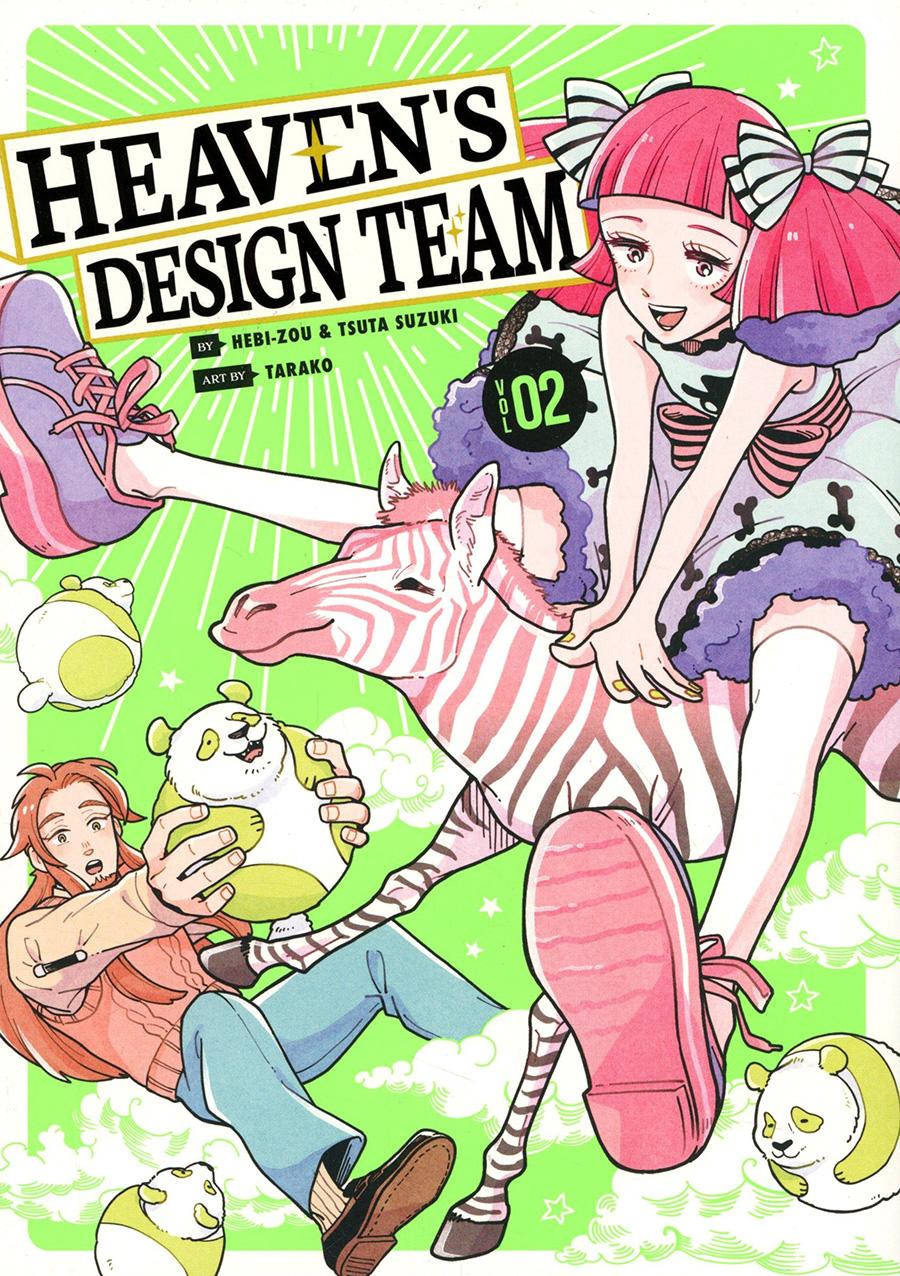 Heavens Design Team Vol 2 GN