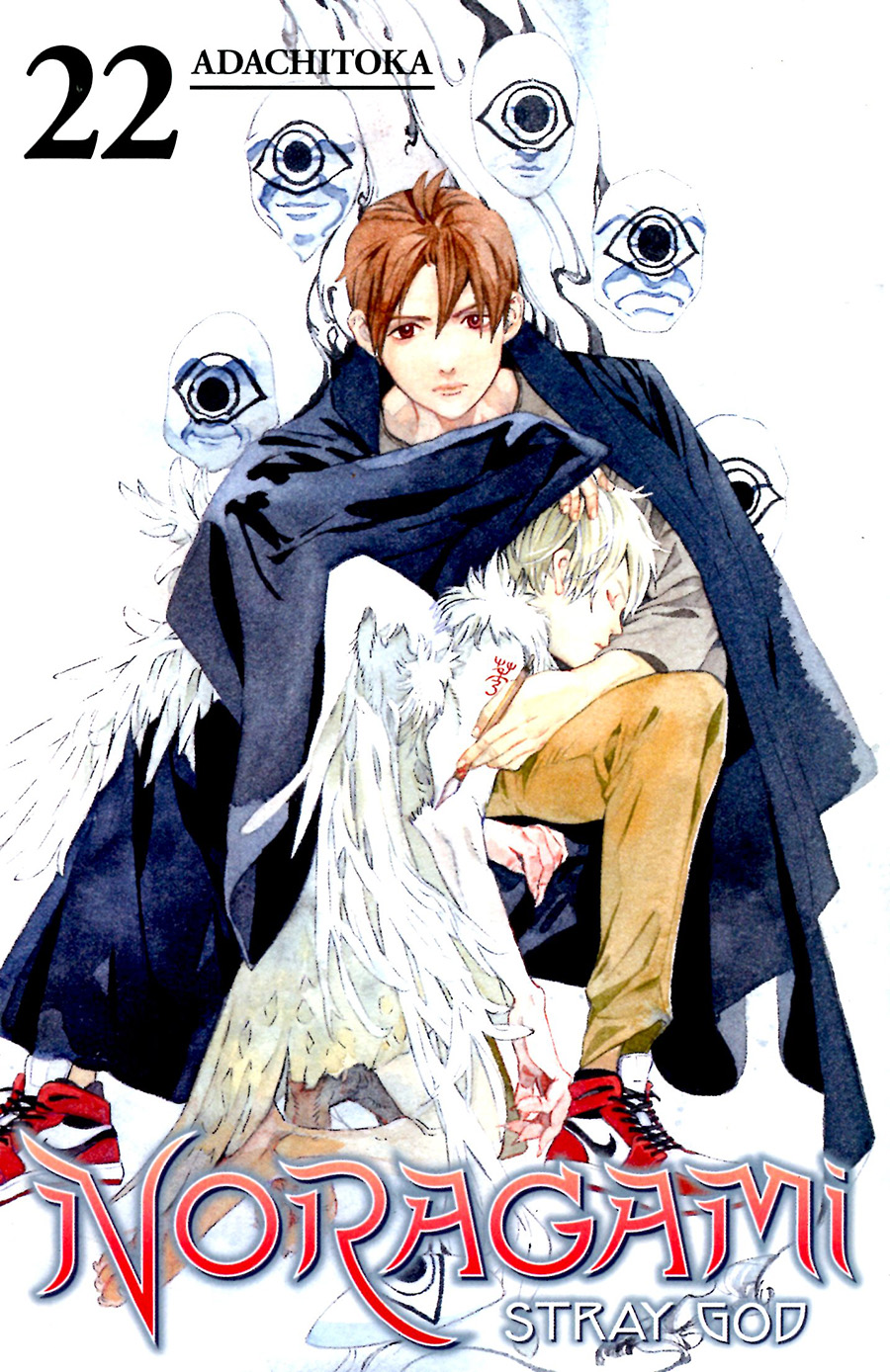 Noragami Stray God Vol 22 GN