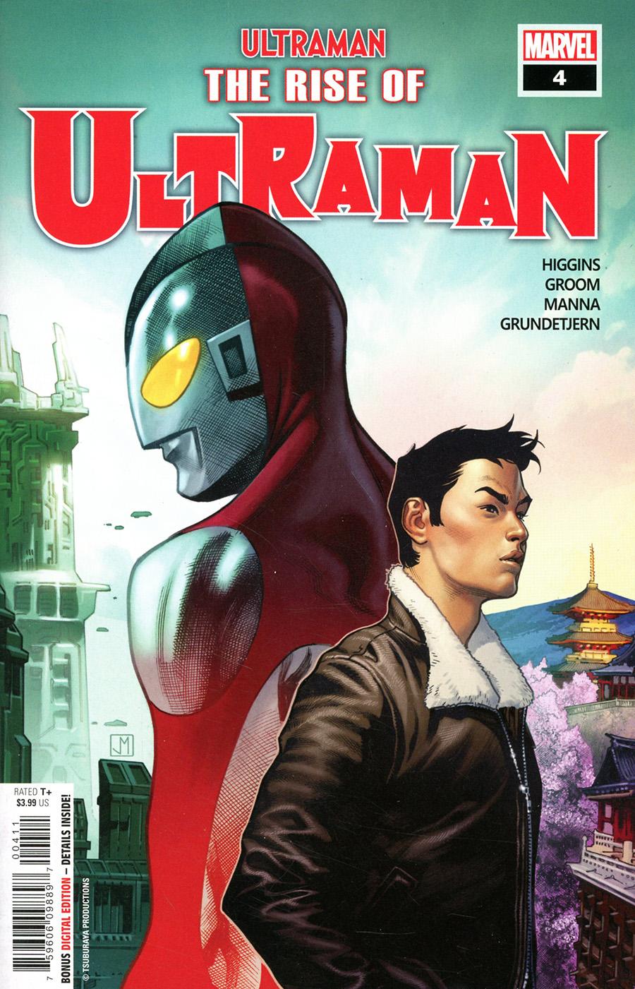 Ultraman Rise Of Ultraman #4 Cover A Regular Jorge Molina Cover