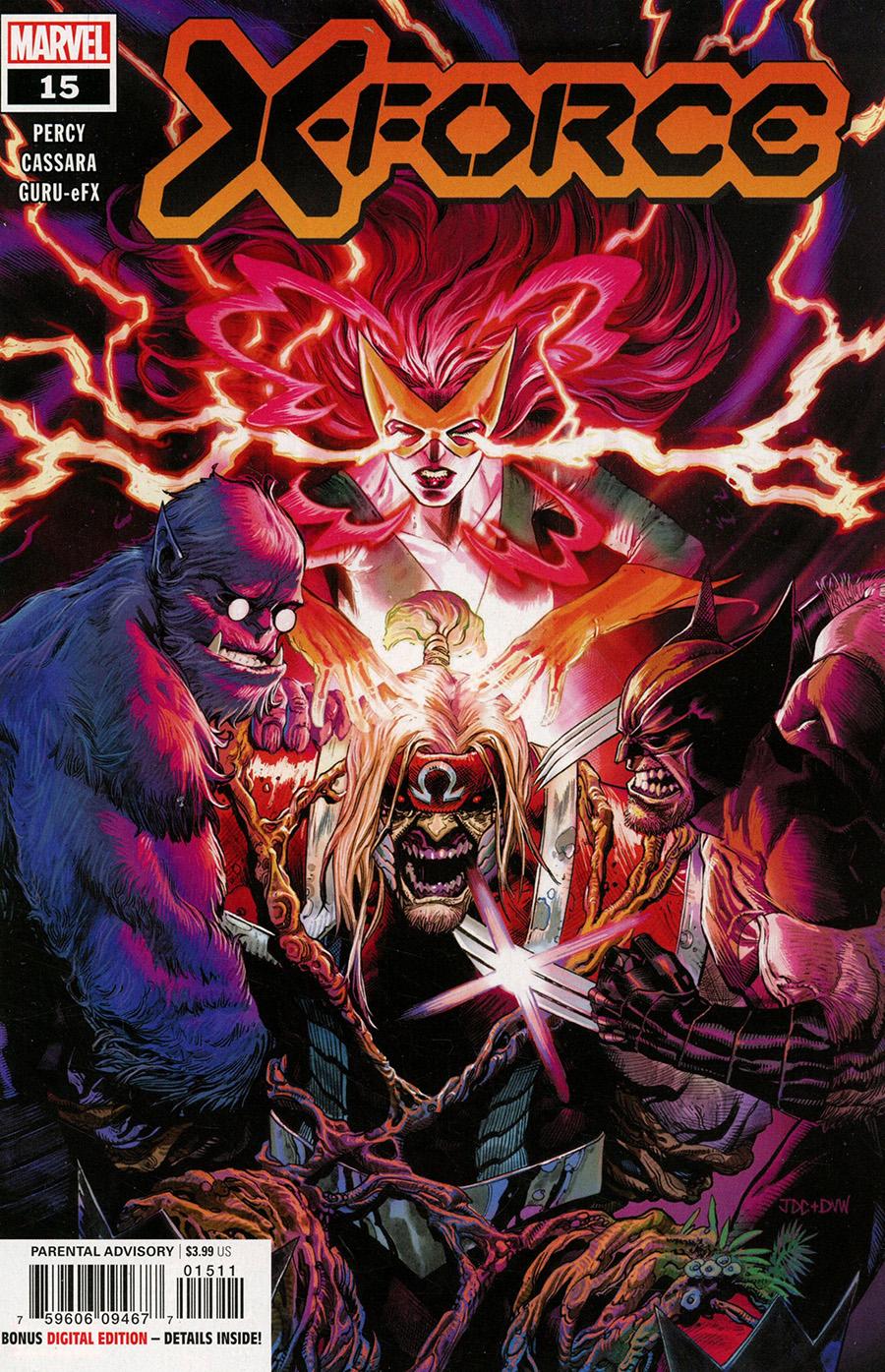 X-Force Vol 6 #15 (X Of Swords Tie-In)