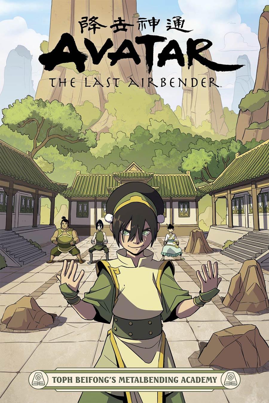 Avatar The Last Airbender Toph Beifongs Metalbending Academy TP