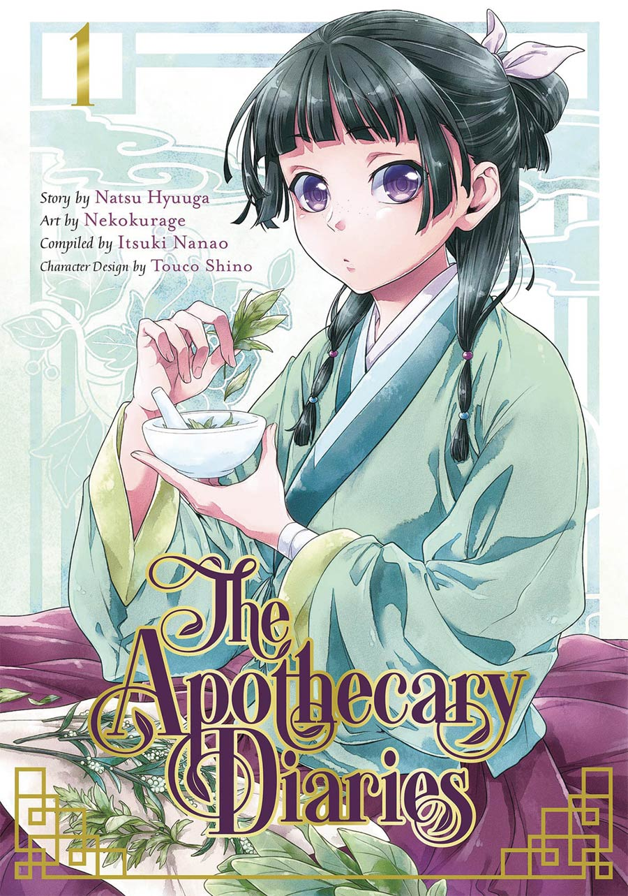 Apothecary Diaries Vol 1 GN