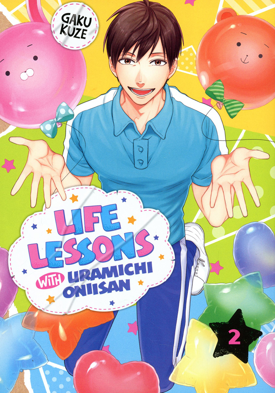 Life Lessons With Uramichi Oniisan Vol 2 GN