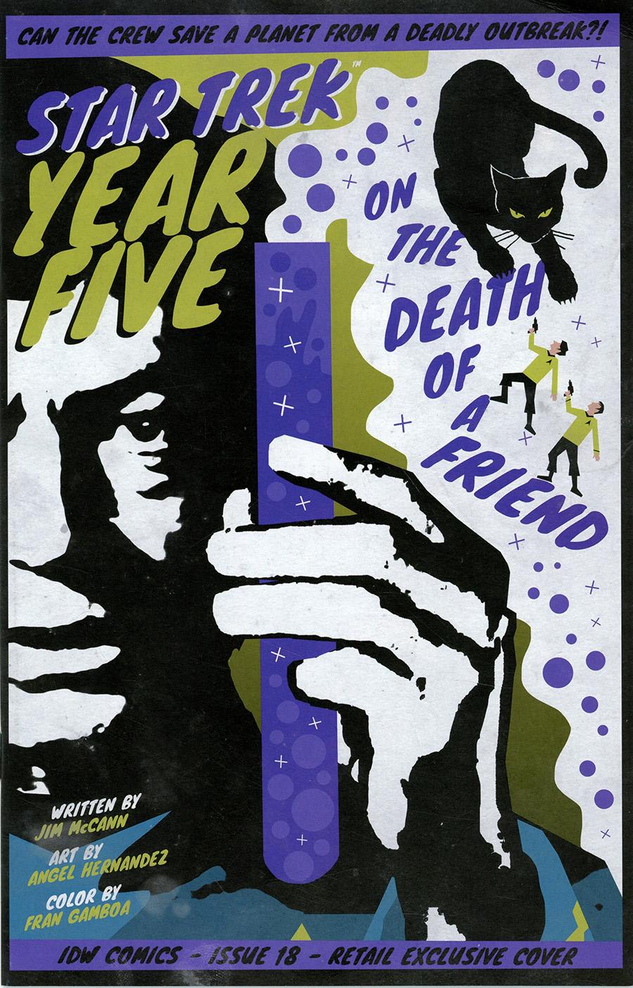 Star Trek Year Five #18 Cover B Incentive JJ Lendl Variant Cover