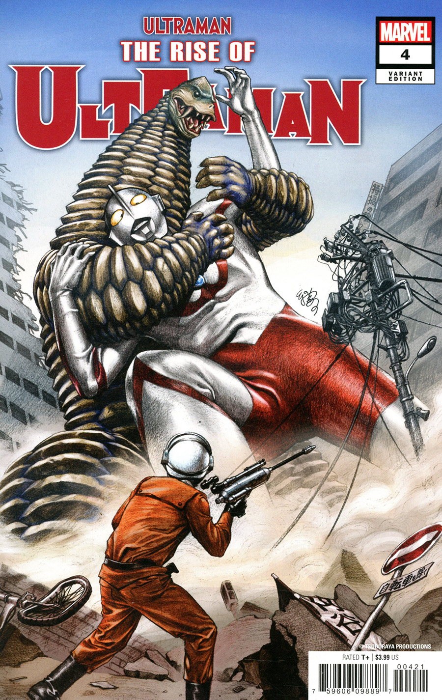 Ultraman Rise Of Ultraman #4 Cover C Incentive EJ Su Variant Cover
