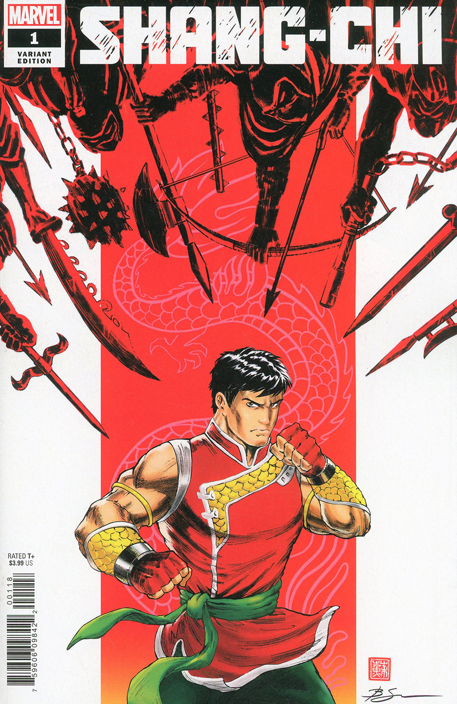 Shang-Chi #1 Cover F Variant EJ Su Cover