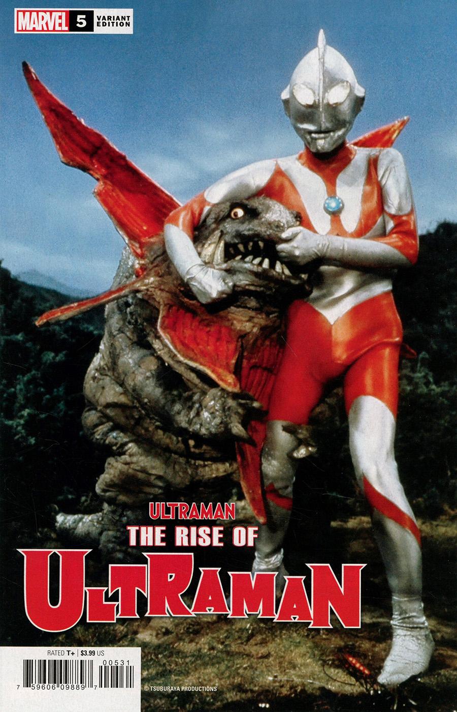 Ultraman Rise Of Ultraman #5 Cover B Variant Photo Cover
