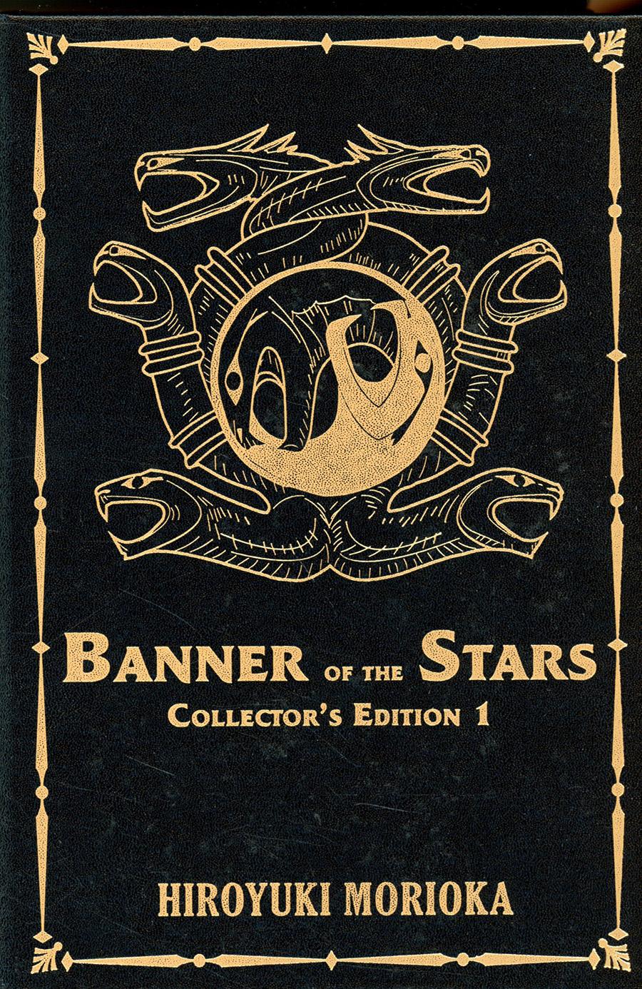 Banner Of The Stars Light Novel Collectors Edition Vol 1 HC