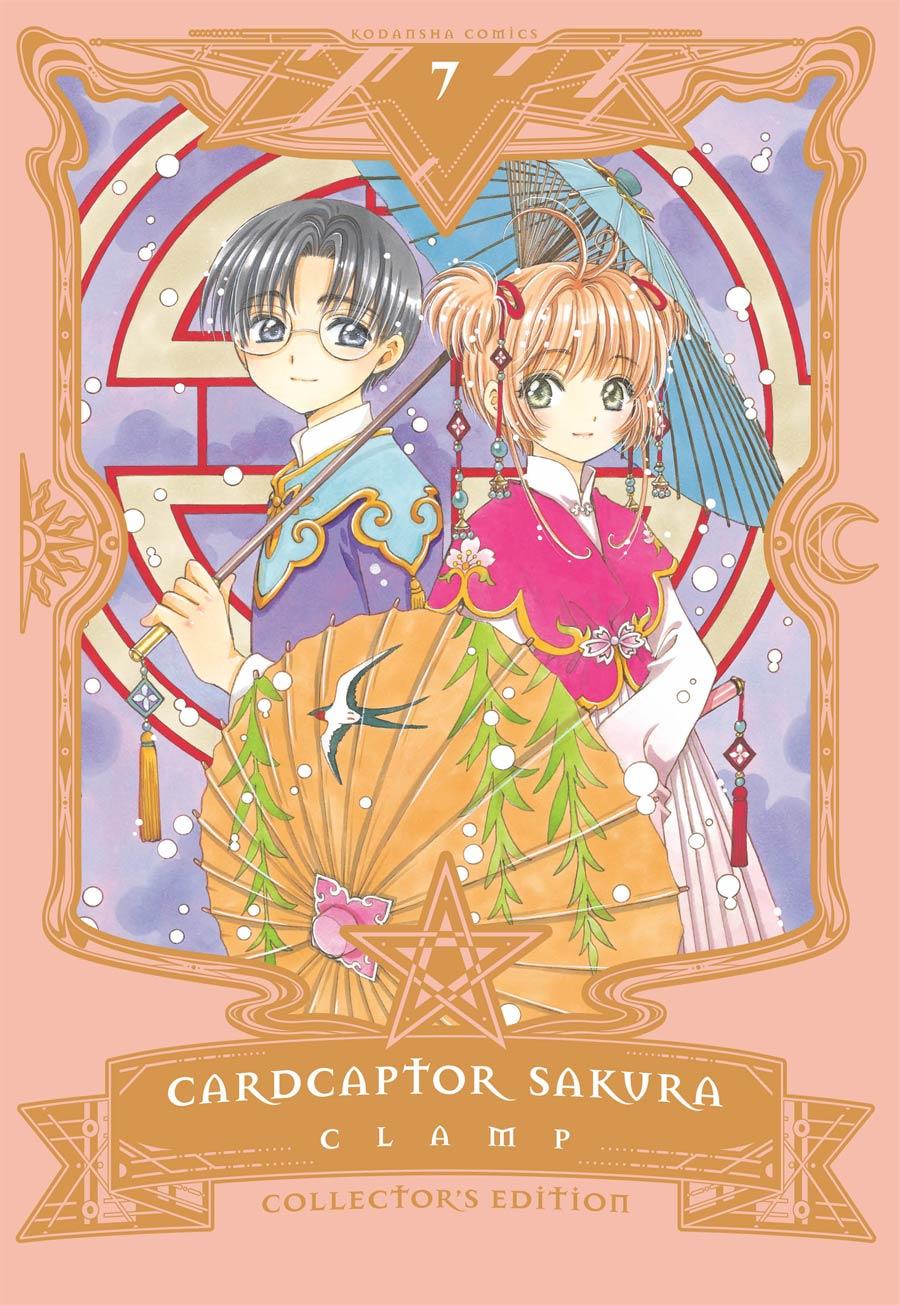 Cardcaptor Sakura Collectors Edition Vol 7 HC