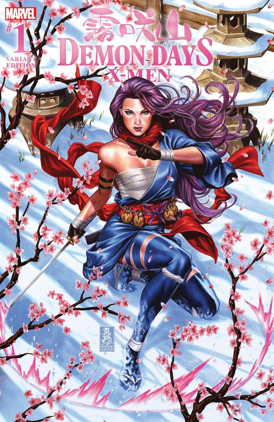 Demon Days X-Men #1 (One Shot) Cover B Variant Mark Brooks Cover