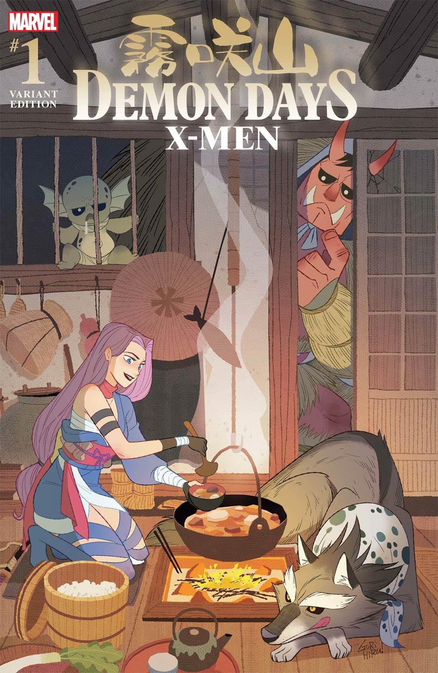 Demon Days X-Men #1 (One Shot) Cover E Variant Gurihiru Cover