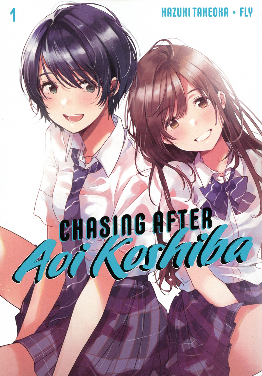 Chasing After Aoi Koshiba Vol 1 GN