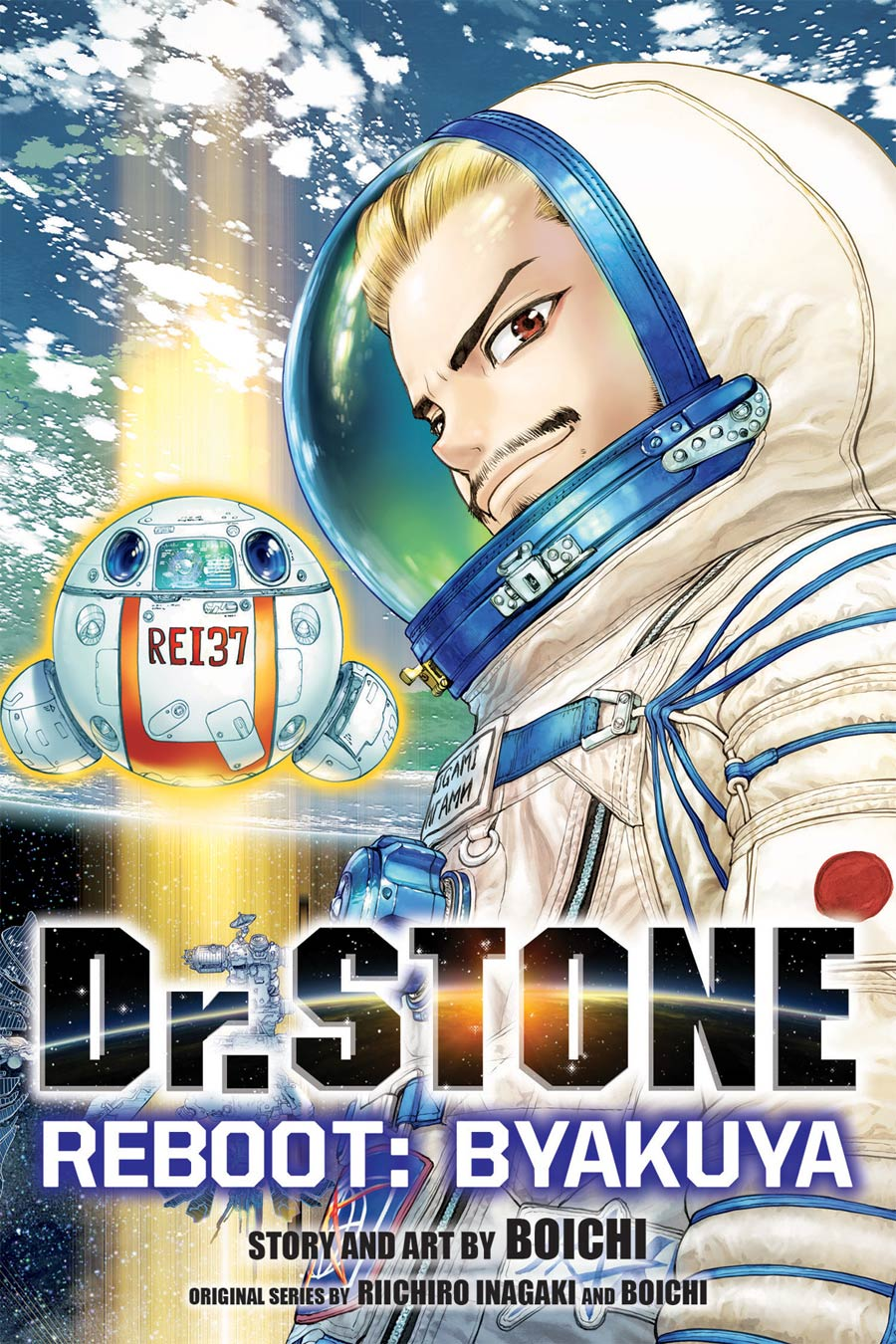 Dr STONE Reboot Byakuya GN