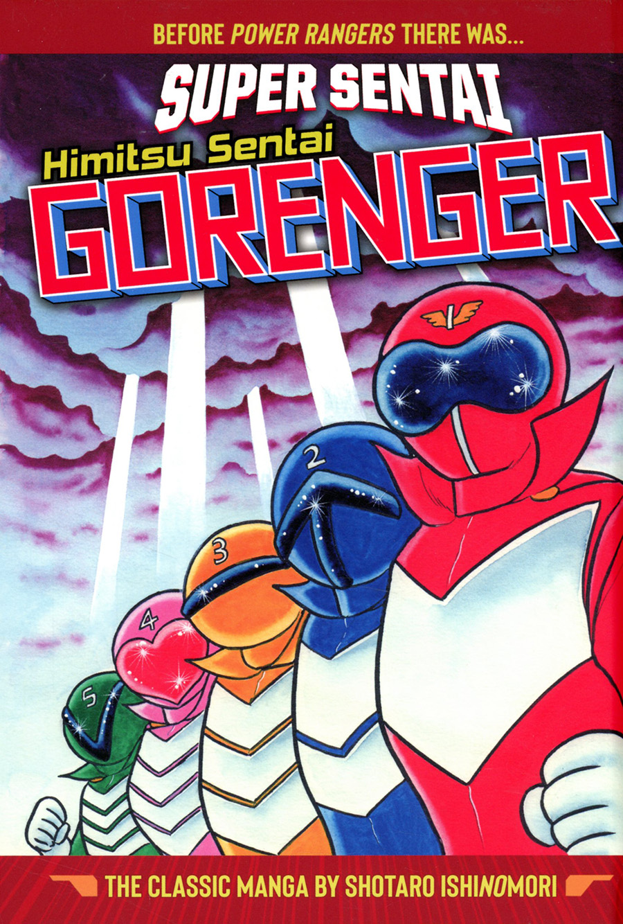 Super Sentai Himitsu Sentai Gorenger Classic Manga Collection HC