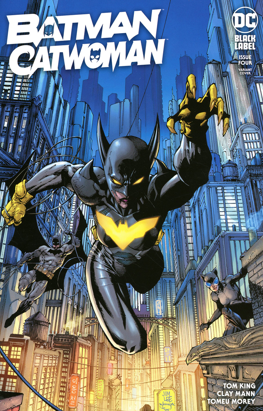 Batman Catwoman #4 Cover B Variant Jim Lee & Scott Williams Cover