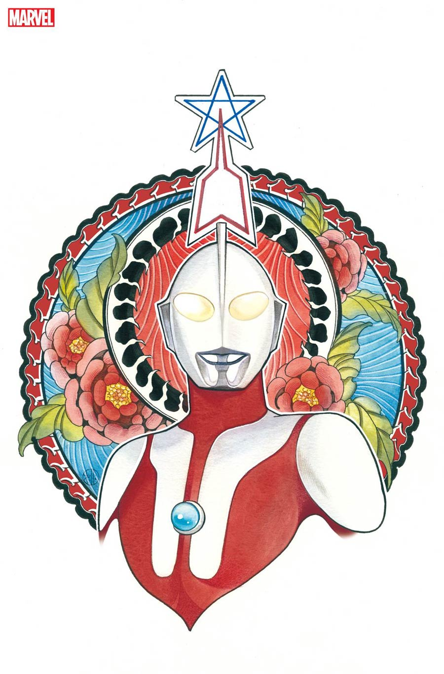 Ultraman Trials Of Ultraman #1 Cover H Incentive Peach Momoko Virgin Cover