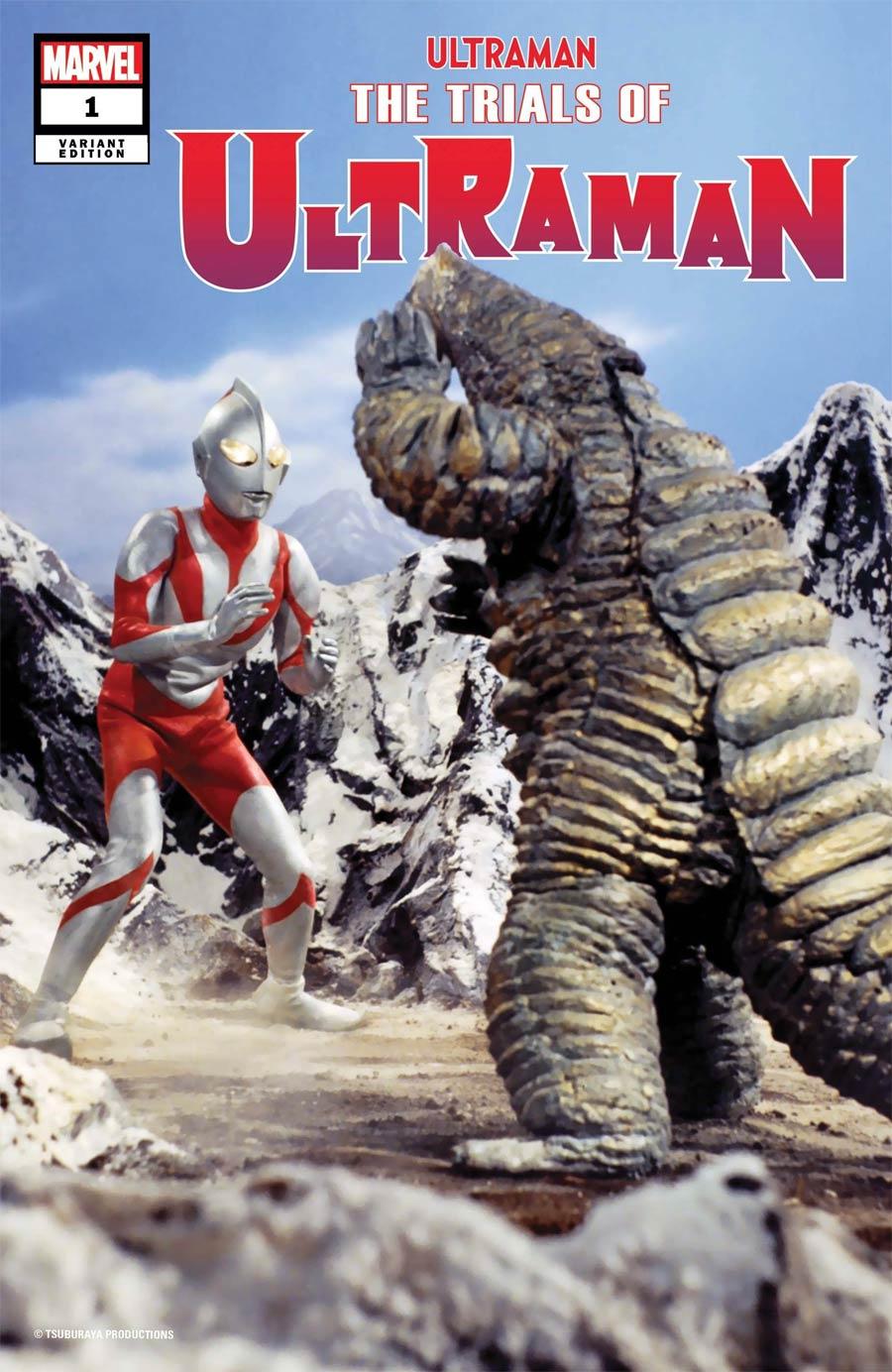 Ultraman Trials Of Ultraman #1 Cover F Incentive TV Variant Cover