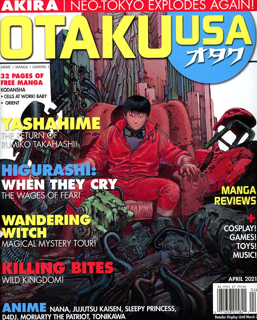 Otaku USA Vol 14 #5 April 2021