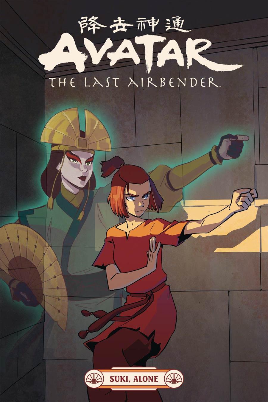 Avatar The Last Airbender Suki Alone TP