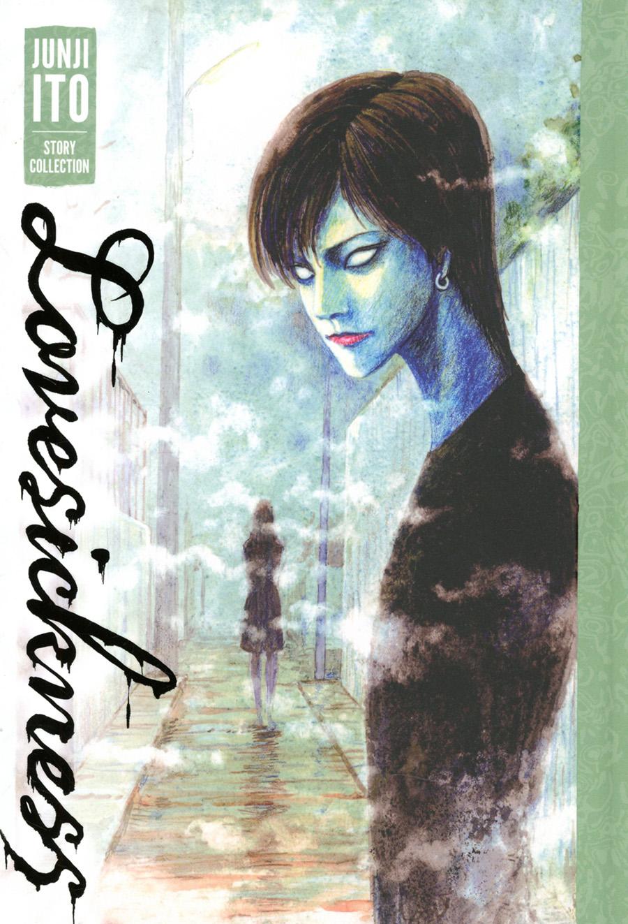 Junji Ito Story Collection Lovesickness HC