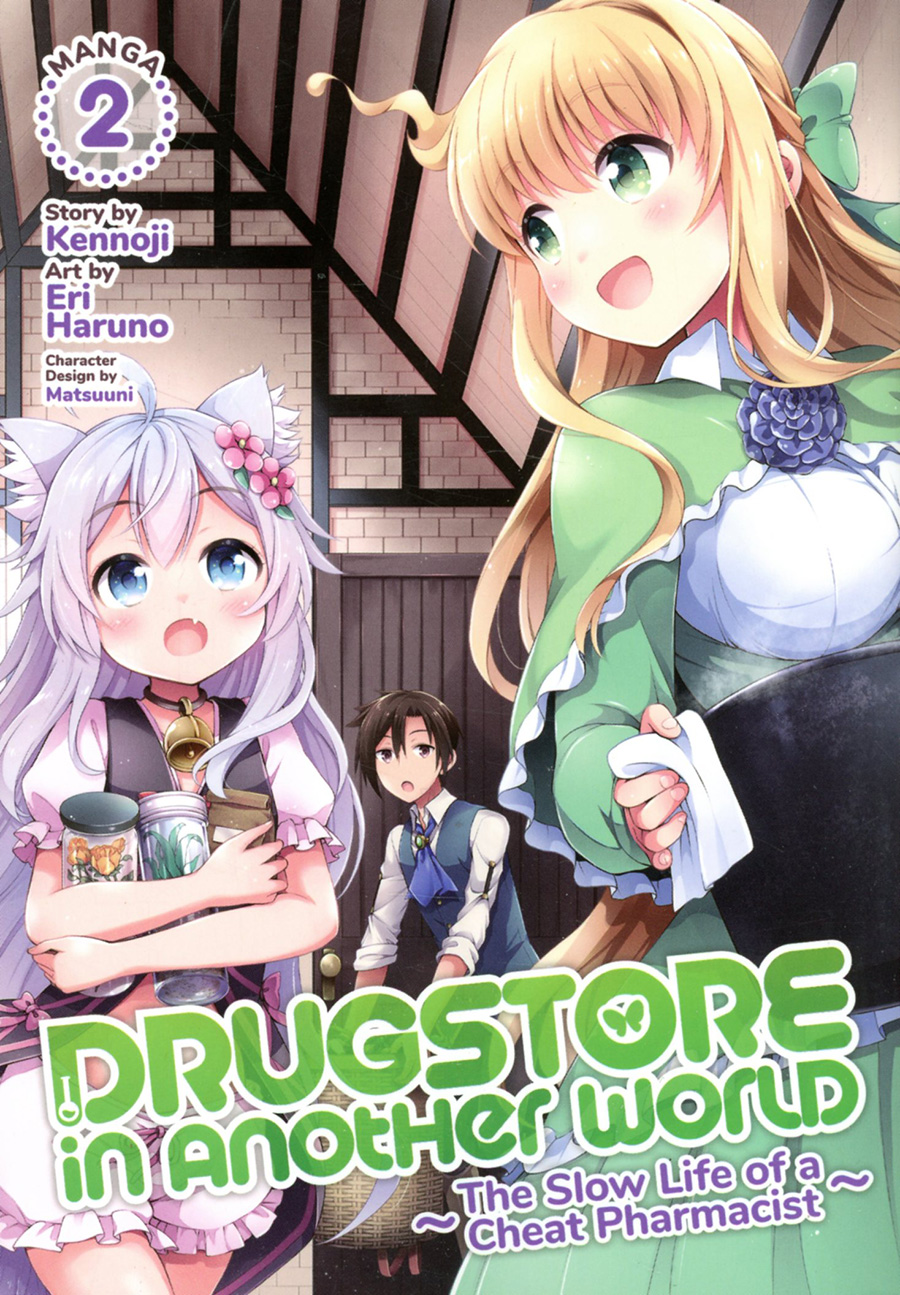 Drugstore In Another World Slow Life Of A Cheat Pharmacist Vol 2 GN