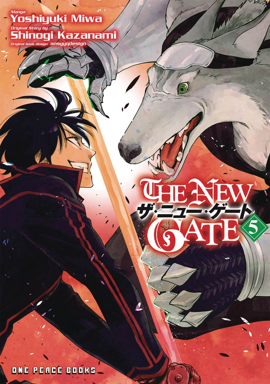 New Gate Vol 5 GN