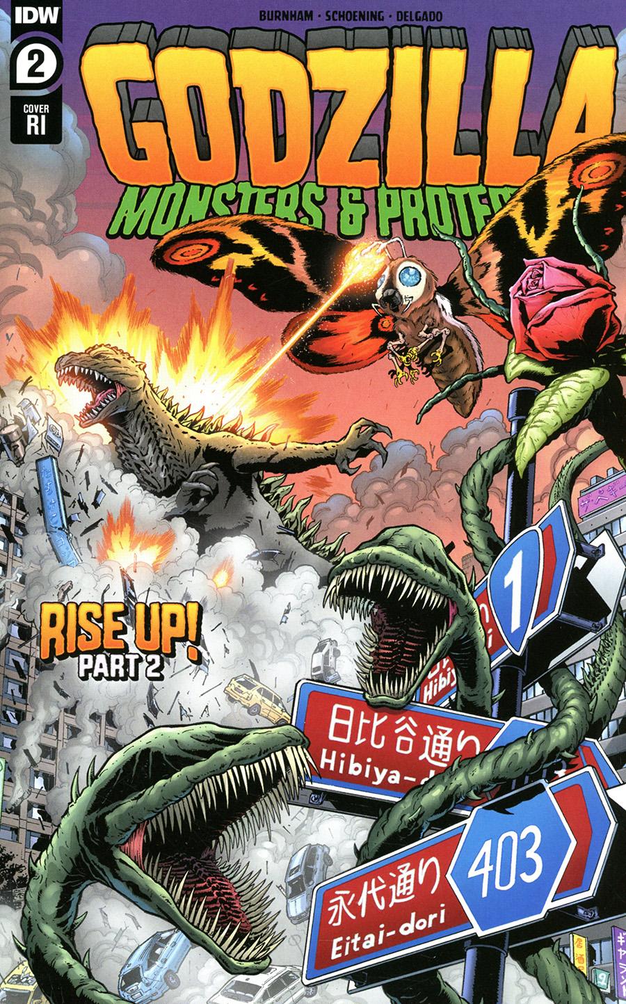 Godzilla Monsters & Protectors #2 Cover C Incentive SL Gallant Variant Cover