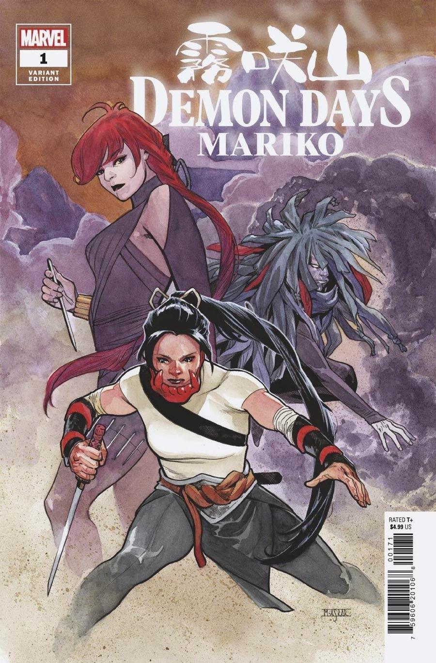 Demon Days Mariko #1 (One Shot) Cover D Variant Mahmud Asrar Cover