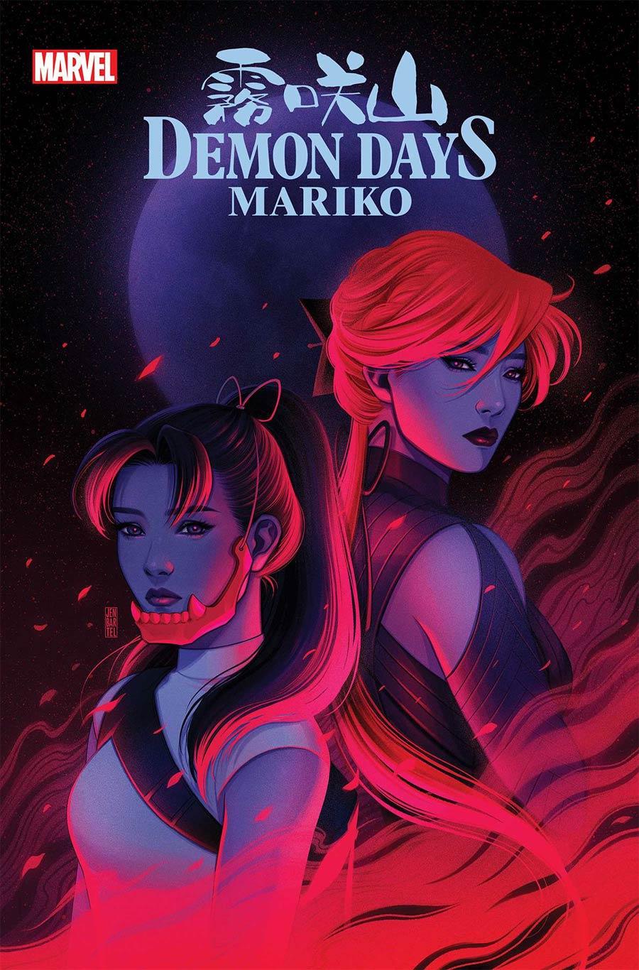 Demon Days Mariko #1 (One Shot) Cover C Variant Jen Bartel Cover